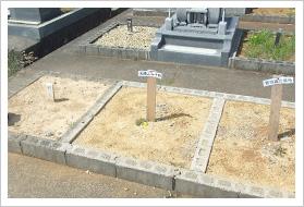 お墓づくりの流れ 墓地見学・墓地のご契約